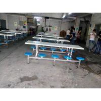 安徽订购8人位圆凳餐桌椅 干部职工玻璃钢餐桌 独立凳面批发康腾体育
