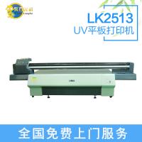 东方龙科金属标识牌uv平板打印机 金属板uv2513打印机多少钱