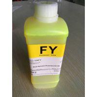 COLORMATE弱溶剂荧光墨水原装EPSON专用墨水