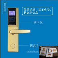 高档宾馆刷卡门锁_宾馆刷卡门锁_宾馆刷卡门锁(带显示屏智能锁)