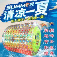 华津游乐水上乐园 水上滚筒 水上玩具球,充气球