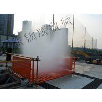 大型移动式洗车机设备建筑工地清洗车辆设备