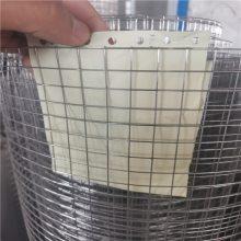 宽幅电焊网 电焊网价格 围栏铁丝网生产