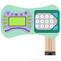 LED薄膜面板 薄膜凸包面板 轻触开关  防水薄膜开关