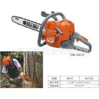 意大利欧玛941cx 进口油锯 汽油链锯 16寸伐木油锯 园林专用锯