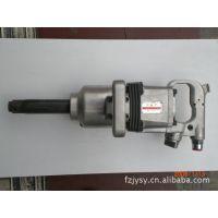 大津AW-820  管桩专用风炮