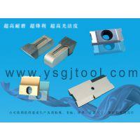 专业生产非标刀片,高速钢刀片,异形刀片,切刀片