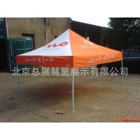 北京遮阳棚专业销售公司,广告帐篷北京超低价促销