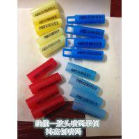 阳江市 阳春 江城 塑胶制品、年月日喷码机、日期批号喷码机