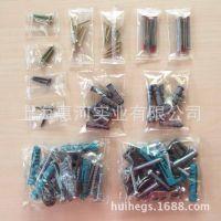 螺帽螺丝自动计数包装机,金属垫片包装机,塑料配件混合包装机