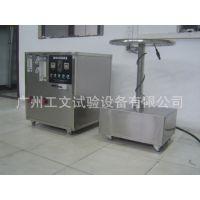工文试验设备,GB/T4208-2008电气设备外壳防护等级设备,灯具防水设备,IP66强喷水试验设