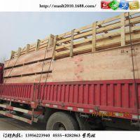 实木木箱熏蒸_木箱包装专业厂家_量身定做木箱 产品销往江苏 河南