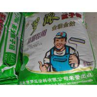 广西腻子粉厂家发货|水性净味腻子粉|阳朔腻子粉代理