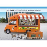 工厂批发小吃专用流动车冰激凌饮料冷饮电动多功能流动餐车