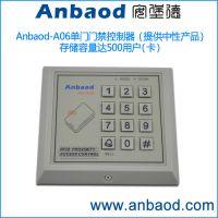 安堡德A06单门门禁机 ID 门禁一体机 门禁控制器 密码开门器