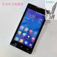华为荣耀3C手机模型 荣耀3C展示手机模型 摆设模具 样板机