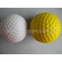 PU高尔夫球 保龄球 PU发泡球