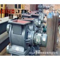 直连式不锈钢卸料器 星型卸料器 现货销售 16型卸灰阀