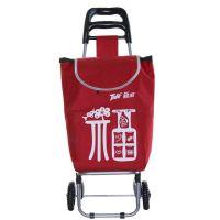 宝洁 联合利华赠品 拉杆车 购物车 手拉车 方便中老年人买米买菜
