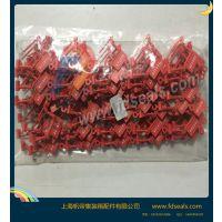 专业供应塑料挂锁 塑料封条 集装箱封条 一次性封条 防盗安全铅封