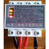 厂家直销专利产品三相四线自复式智能过欠压保护器脱扣器可贴牌