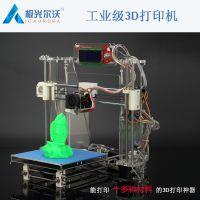 新款极光尔沃Z-605S3D打印机桌面级高精度大尺寸打印FDM熔融技术三维打印机智能设备3d打印机