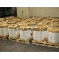 厂家直销 OPP热封膜 BOPP薄膜 1.5c印刷包装薄膜 自动包装机膜