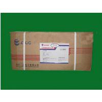 柠檬酸脂肪酸甘油酯厂家,柠檬酸脂肪酸甘油酯用途
