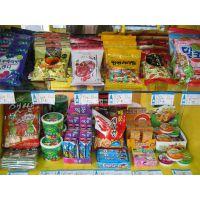 意大利食品零食包税进口清关到威海