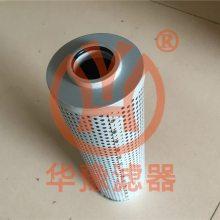 初级油分离器滤芯250034-085华豫供应