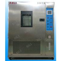 恒温恒湿老化试验箱主要技术参数
