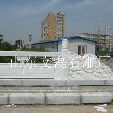 文磊石雕供应汉白玉石雕桥栏杆 浮雕栏杆