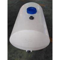 江西300L卧式塑料喷雾水箱、大型喷药机用塑料药箱 厂家加工