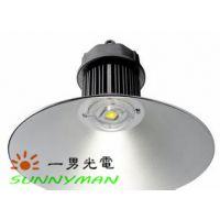一男光电YN/GK-01工矿灯:铝合金散热器,散热效果良好/高亮度,高效率照明