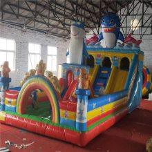充气海洋城堡/心悦小鲨鱼充气滑梯方便携带吗?pvc海洋乐园冲气城堡60平价格