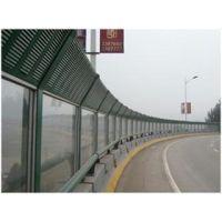 湖南声屏障价格/湖南城市景观透明声屏障批发订购