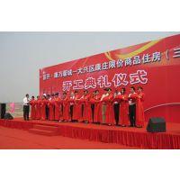 上海乔迁仪式场地布置公司