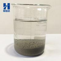 浙江化工厂污水处理进口阳离子pam絮凝剂