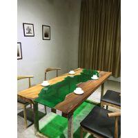 家有名木南美胡桃木配钢化玻璃餐桌咖啡桌实木吧台茶桌休闲桌中式家具现货