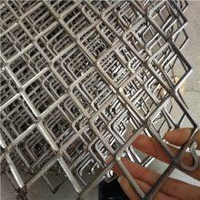 菱形孔养殖网 染漆钢板网 铁板拉伸网