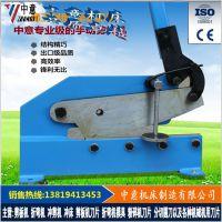 手动剪板机厂家供应 板材圆钢两用手动剪切机 手动铁板裁板机