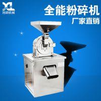 旭朗牌WN-500全能粉碎机,多功能打粉机,大型商用不锈钢磨粉机