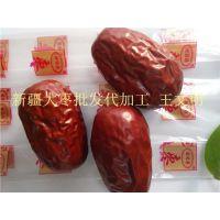 专业厂家供应新疆红枣价格 品质