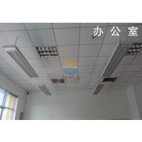 辐射式壁挂吊顶安装远红外电热板远红外辐射电采暖