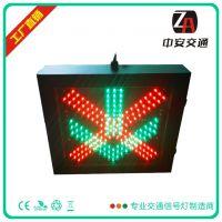 中安交通信号灯,红绿灯,双面红叉绿箭车道灯