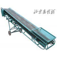 输送机 传送带 厂家定做各种尺寸 运输机 星河机械 50乘8米长