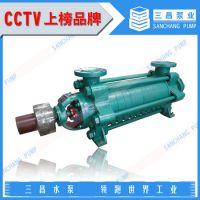 D型煤矿用多级清水泵,生产厂家,三昌泵业