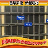剪力墙模板支撑|模板加固|建筑模支撑架|支撑杆|建筑夹具架具厂家