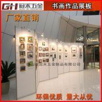 八棱柱折叠展板 校园活动折叠屏风 展览书画作品折叠展示架