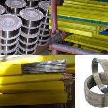 15%银焊条 15%银焊丝 HL204银焊料